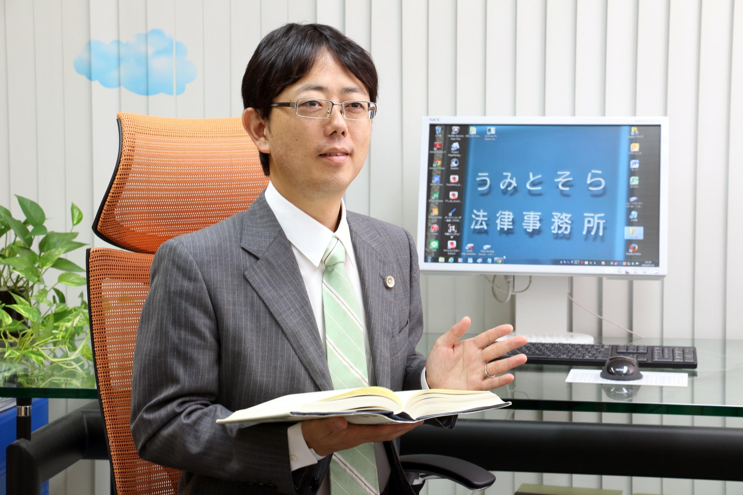 相続 弁護士|青島弁護士による条文の解説